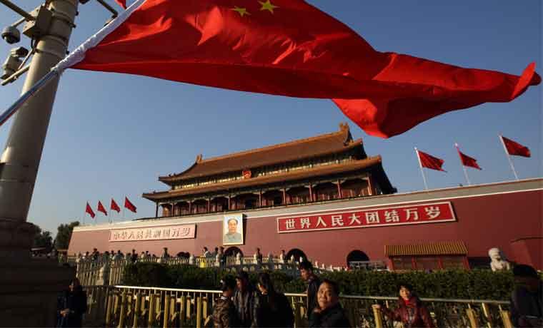 China comenzará a revelar el plan