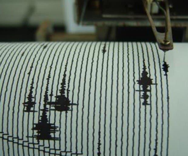 Varios sismos hoy en Heredia