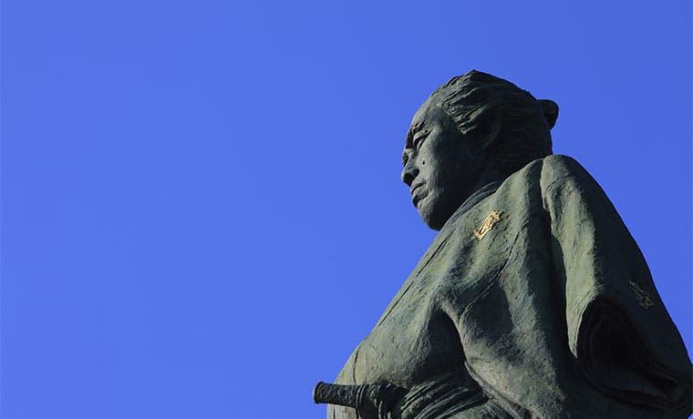 ¿Por qué un ejecutivo multimillonario toma lecciones de vida de un samurái?