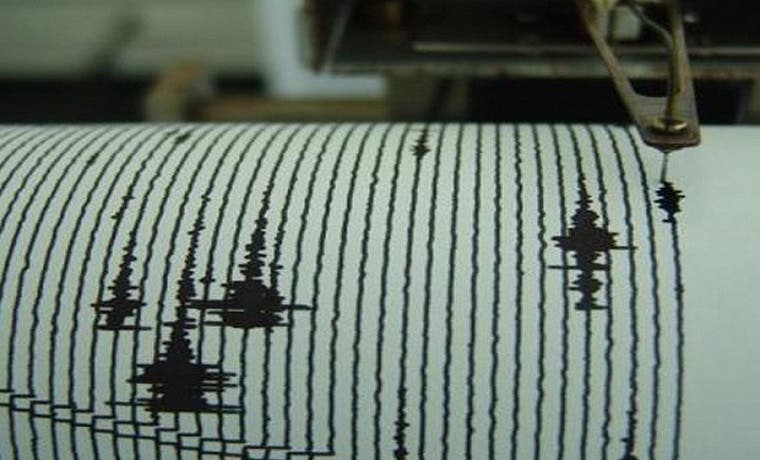 Cantidad de sismos disminuyó durante diciembre