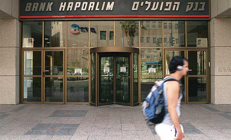 Israel planea reforma de su sistema bancario