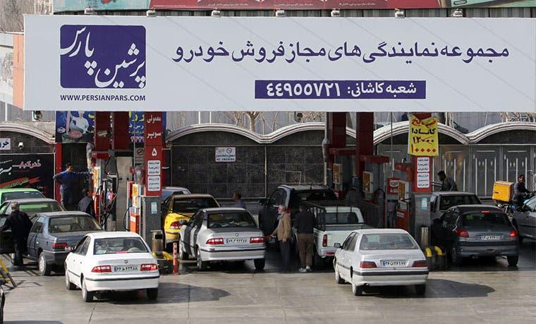 Irán regresa y deja el Brent cerca del valor más bajo en 12 años