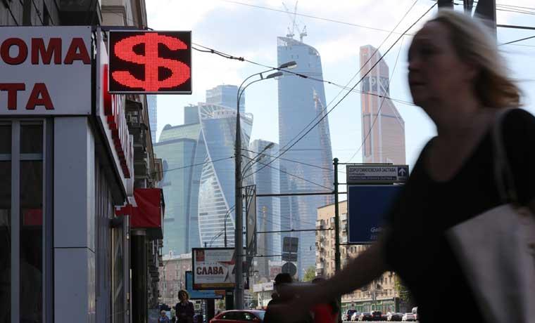 ¿Quién teme al nivel mínimo del rublo? El mayor fondo europeo no