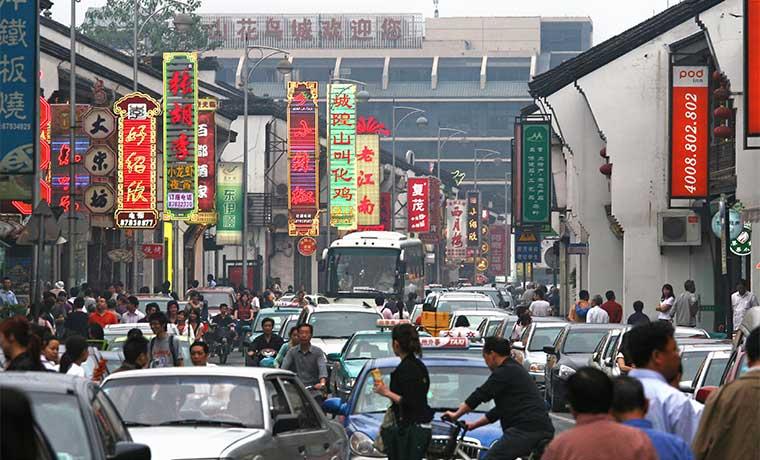 China fija una meta de crecimiento económico del 6,5% al 7%
