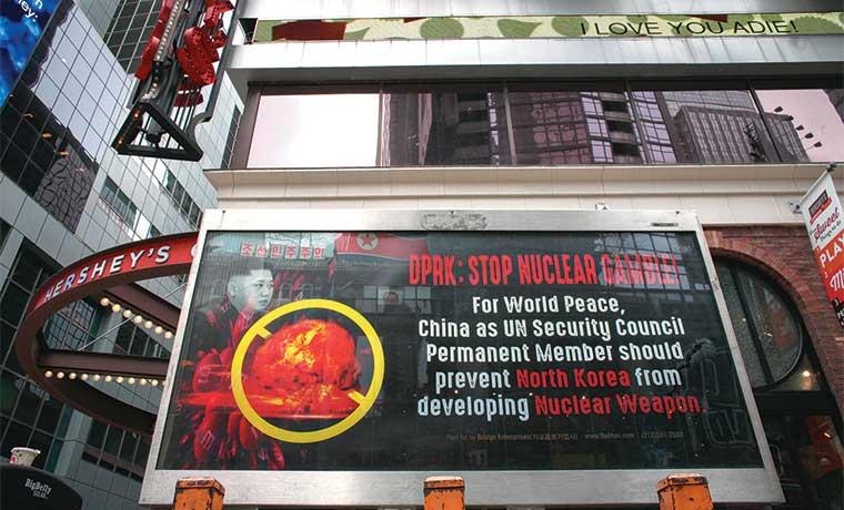 Estados Unidos reacciona contra cohetes de Corea del Norte
