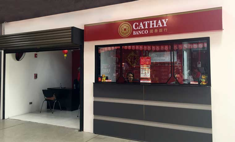 Banco Cathay abre nueva sucursal en Cariari de Pococí