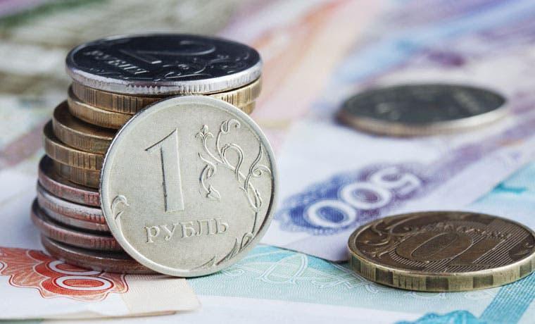 Rusia se lanza con su primer eurobono desde las sanciones