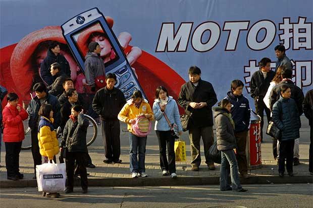 Usuarios chinos de aplicaciones móviles serían monitoreados