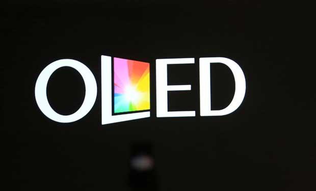LG Display invertirá más en pantallas de última generación