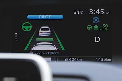 Conducción autónoma genera acuerdos de compra en Silicon Valley