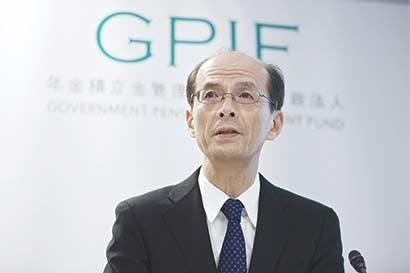 El gigante de la bolsa de Tokio revela sus secretos de inversión