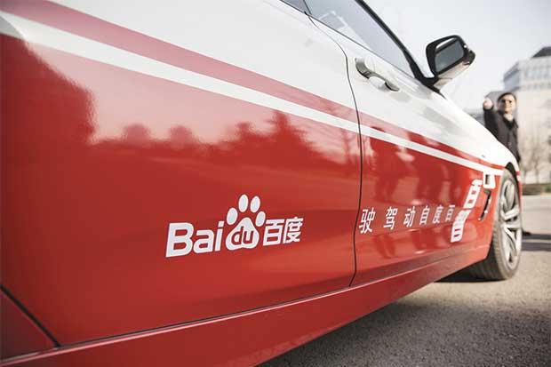 Baidu planea coches robot y dispositivos como Nvidia y Echo