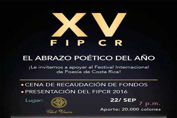 Ayude a que el Festival Internacional de Poesía se haga realidad