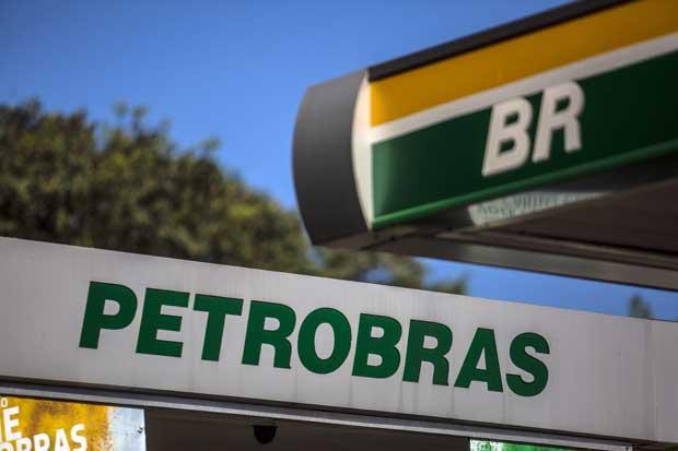 Moody's sube calificación de Petrobras a B2 por venta de activos
