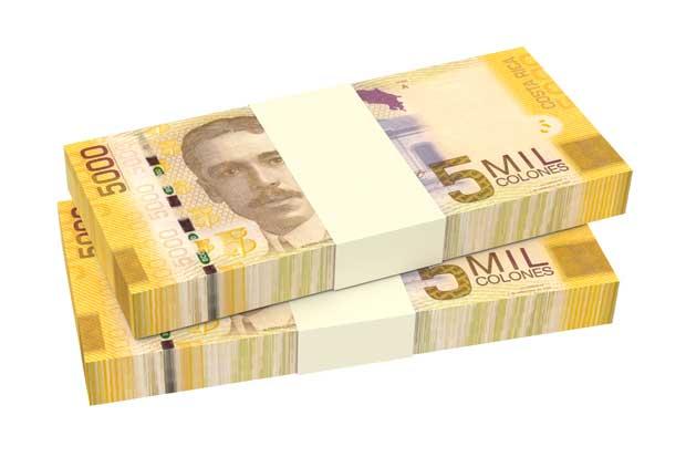 Billete de ¢5 mil tendrá nuevo hilo de seguridad