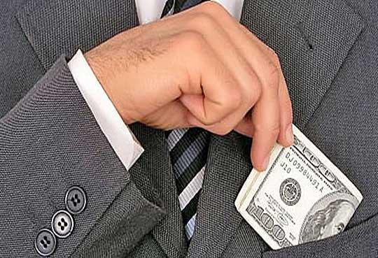 Cuide su aguinaldo, no sea víctima de fraude