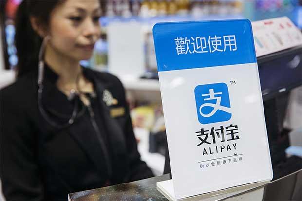 Alibaba demanda a falsificadores en su lucha contra la piratería