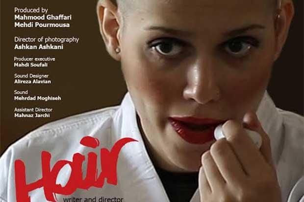 "Filme iraní ""Hair"" realizará su latinoamericano en Costa Rica"