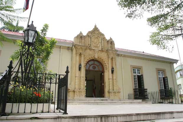 Diputados piden a Canciller reconsiderar candidatura para puesto en la Unesco