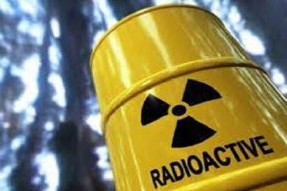 Expertos de la OIEA analizan experiencias sobre desechos radiactivos