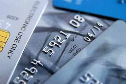 BCR cobrará $1,25 por cada retiro en cajero automático
