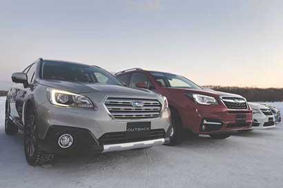 Fabricante de Subaru cambió su nombre