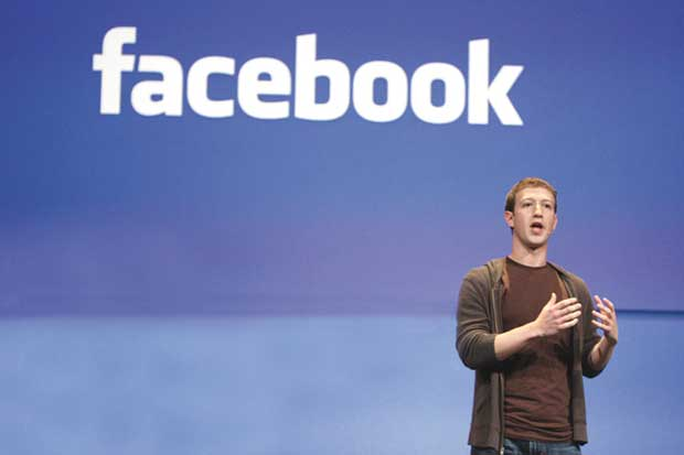 Francia impone máxima multa a Facebook por infringir privacidad
