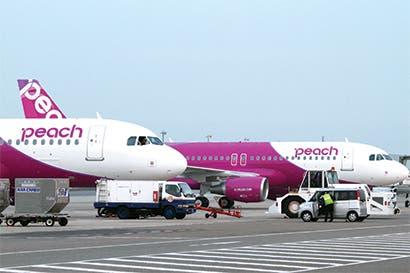 Peach será la primera aerolínea japonesa que acepta pago en bitcoines