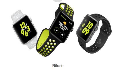 iCon inicia la venta de Apple watch Nike+ en el país