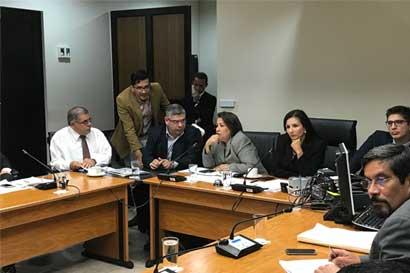 Comisión Especial de Cartago busca fortalecimiento del CUC