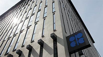 Rusia se opone a mayores recortes en reunión con OPEP