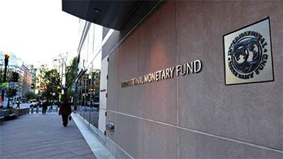 FMI ve desvanecerse el papel de EE.UU. como motor de crecimiento