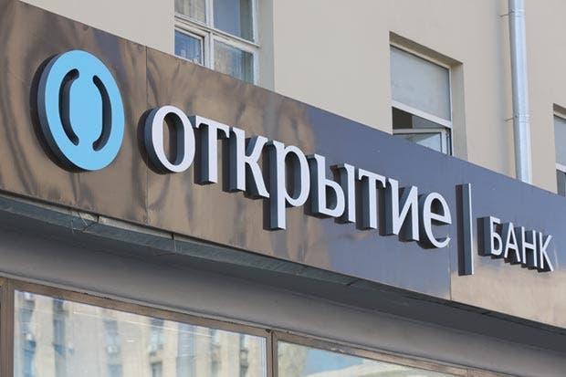 Rescate de banco ruso pone en duda experimento en banca privada