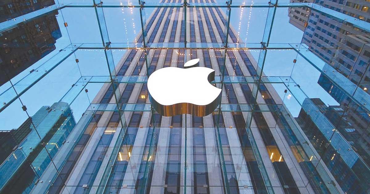 Apple otorga $390 millones a Finisar para componente IPhone
