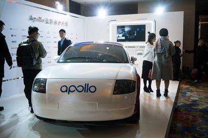 BlackBerry y Baidu se asocian en software de vehículos autónomos