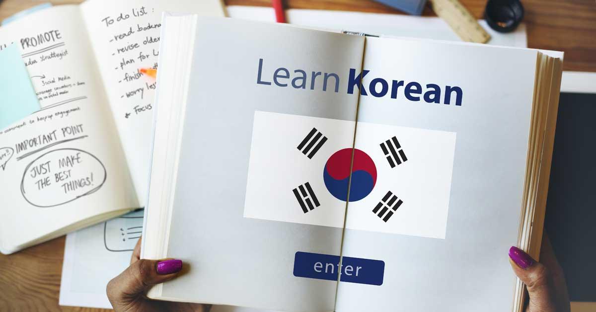 Coreano, inglés y creación de apps son parte de los cursos que ofrecerá la UNA
