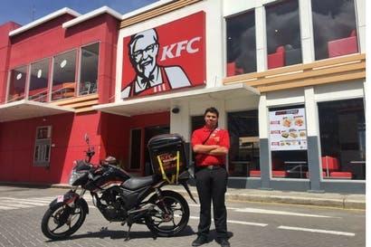 KFC amplió servicio exprés a Liberia