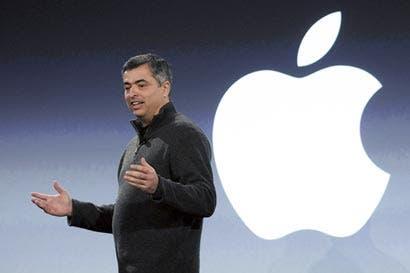 Apple compra aplicación de revistas digitales Texture