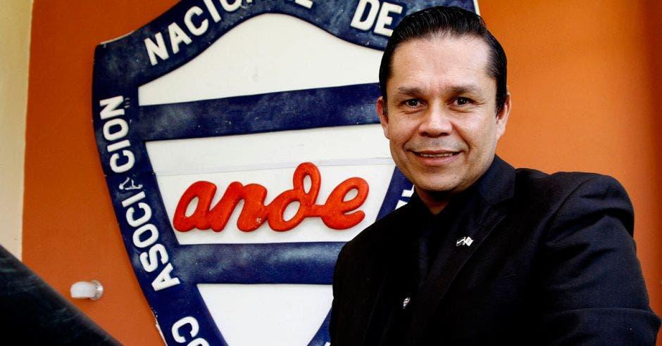 Gilberto Cascante, ANDE