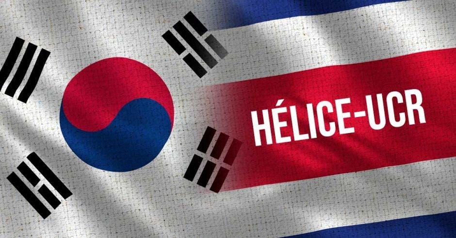 Bandera de Corea y Costa Rica