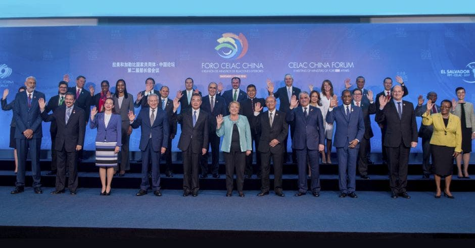 En el marco de la Segunda Reunión Ministerial del Foro China-CELAC se dio la extensión formal de la Iniciativa de la Ruta y la Franja a América Latina y el Caribe.