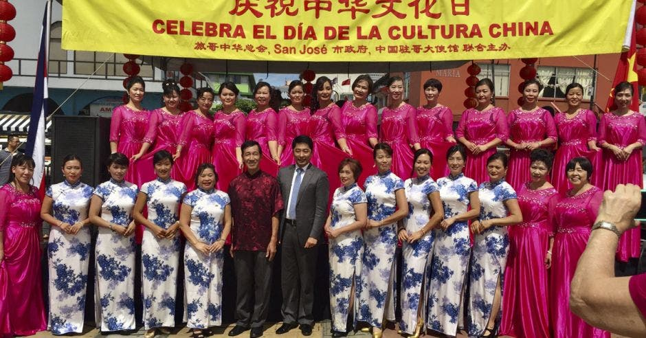 Celebración del Día de la Cultura China en el Barrio Chino.