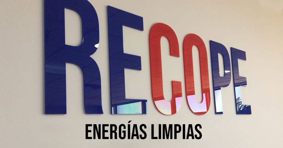 Recope es una de las instituciones que participará en el simulacro. Archivo/La República