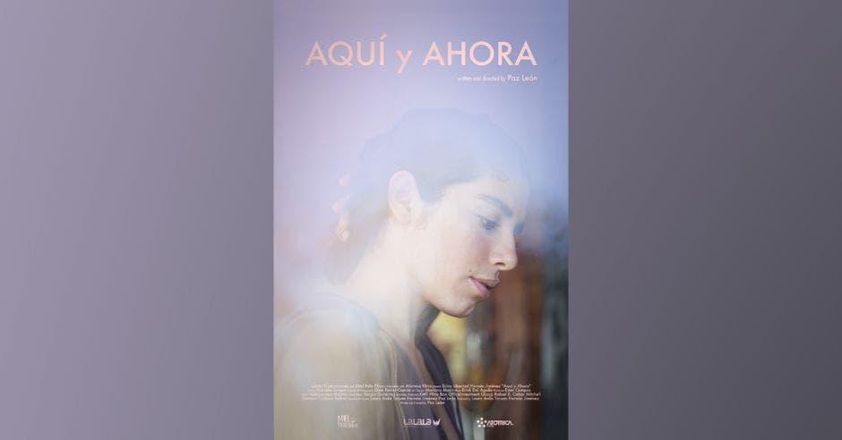 Afiche de la película Aquí y Ahora
