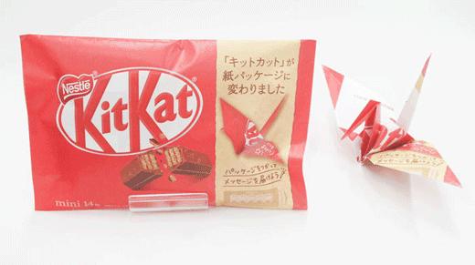 El empaque trae instrucciones para hacer figuras de origami
