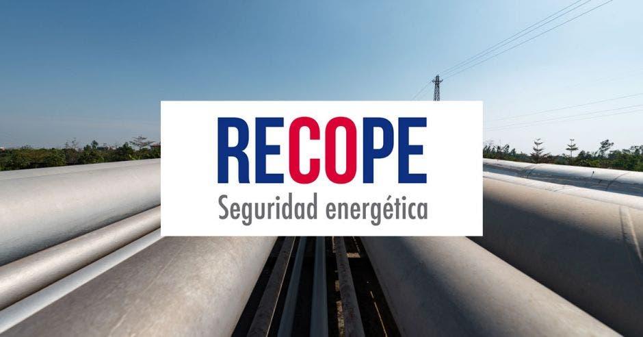 Logo de Recope