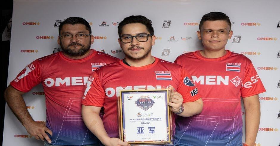 Selección Nacional de eSports
