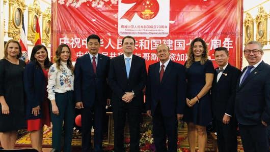 Acto de celebración organizado conjuntamente con la Asamblea Legislativa y la comunidad china en Costa Rica.