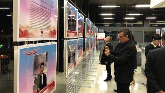 Ticos participan en la Exposición Internacional de Fotografías con motivo del 70º Aniversario de la Fundación de la República Popular China en la Biblioteca Nacional.