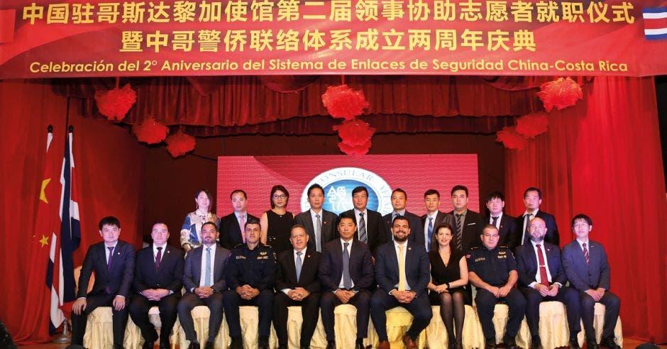 a Embajada china y el Ministerio de Seguridad Pública establecieron conjuntamente el Sistema de Enlaces de Seguridad China-Costa Rica en noviembre de 2017